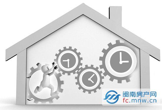 买房分期付款要看清付款时间 免遭损失!