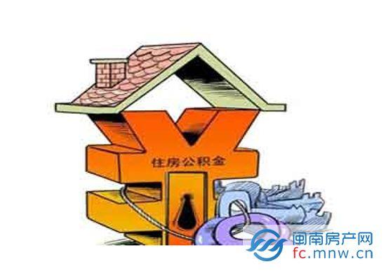 物業費表格模板_物業費收入交什么稅