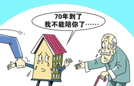 房产年限设定阻碍房地产税推行 永久性产权并非现实政策