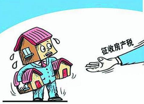 房产税有望在2到3年内完成 朱中称已有立法具体时间和日程表