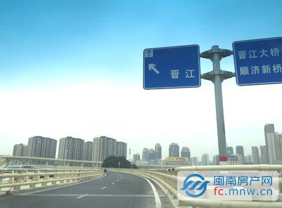 晋江机场连接线凤池路通车带动