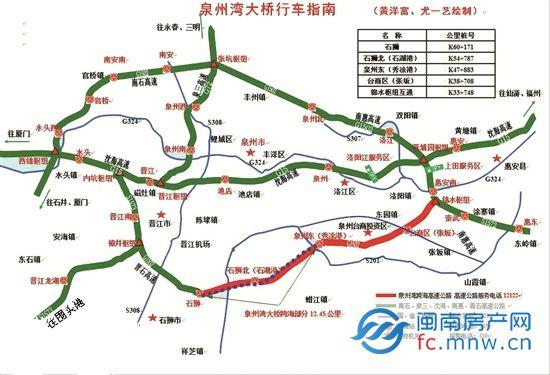 """大泉州环湾成型 台商区楼市笑傲""""江湖"""""""