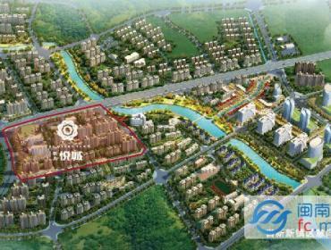 省新镇意向规划图