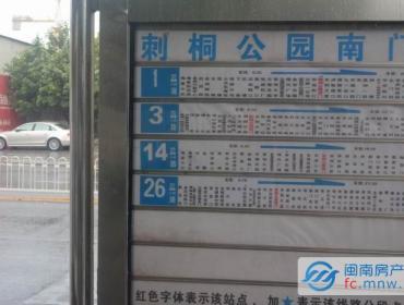 经停公交车