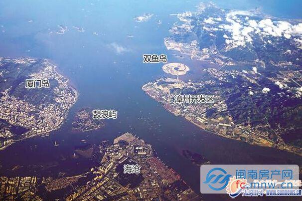 漳州开发区重点打造项目双鱼岛与厦门遥相对望