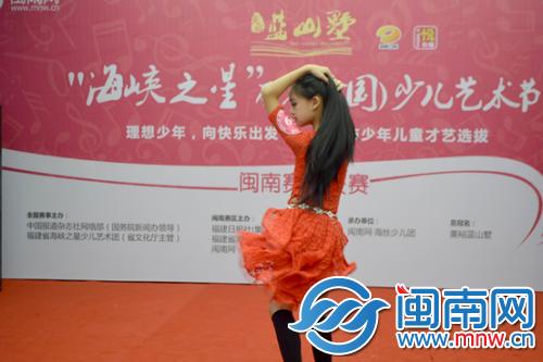 7.11 少儿艺术节才艺盛典 闽南赛区决赛成绩重磅出炉350_副本