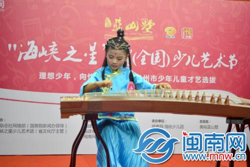 7.11 少儿艺术节才艺盛典 闽南赛区决赛成绩重磅出炉345_副本