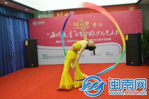 7.11 少儿艺术节才艺盛典 闽南赛区决赛成绩重磅出炉346_副本
