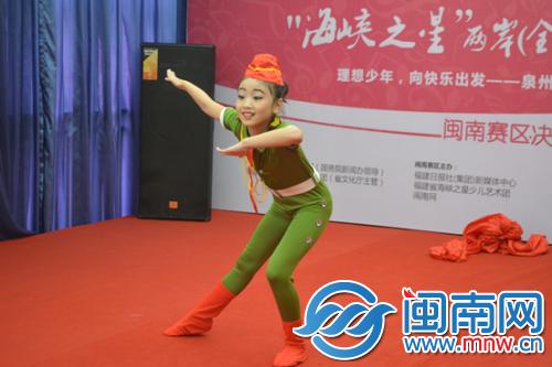 7.11 少儿艺术节才艺盛典 闽南赛区决赛成绩重磅出炉354_副本