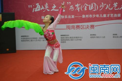 7.11 少儿艺术节才艺盛典 闽南赛区决赛成绩重磅出炉498_副本