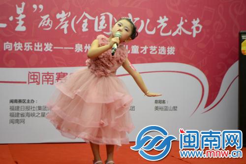 7.11 少儿艺术节才艺盛典 闽南赛区决赛成绩重磅出炉352_副本