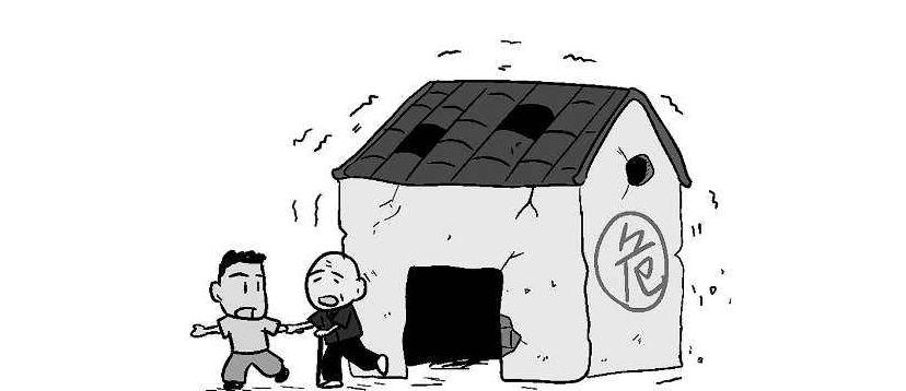 泉州中心市区危房改造 私有住宅无力翻建政府可收购