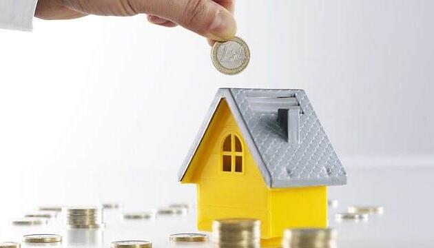 石狮购房补贴期限将至 附主力项目备案均价