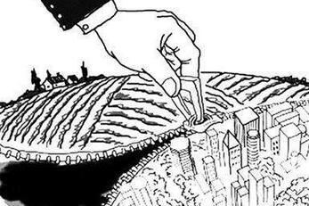 晋江市国土局部署2018年国土资源工作 加大土地盘活力度