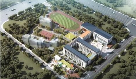 """丰泽区与泉州师院签订合作 共建""""第二附属小学"""""""