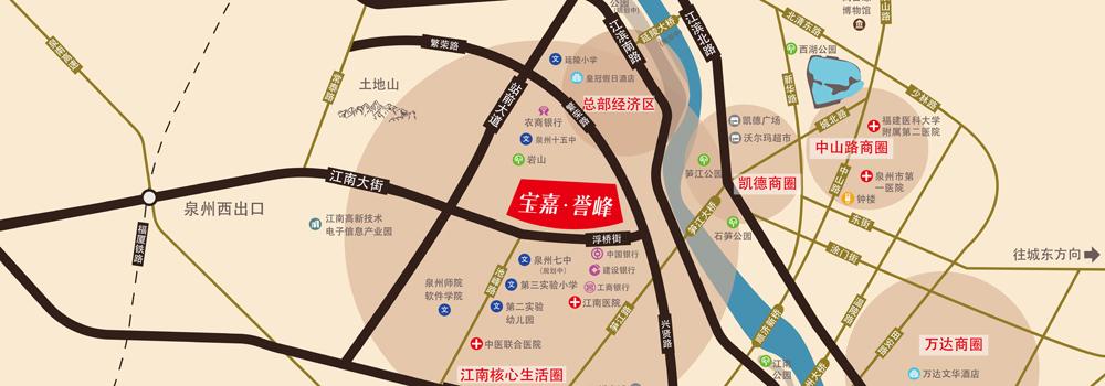 宝嘉誉峰再推384套住宅 预售单价7694元/㎡-10434元/㎡