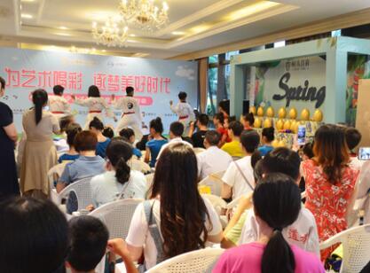 才艺萌娃同台竞技 逾80组石狮家庭为艺术喝彩