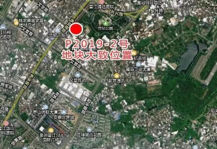 毛坯限价11740元/㎡,力高1.97亿元晋江中心城区拿地!