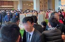 漳州二手房中介有序复工 购房需求逐步释放