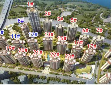 首期开8、9、10、11、12#楼