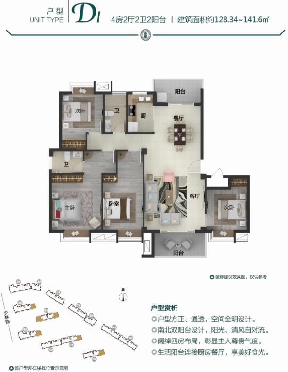 均价16968元/㎡!美加南洋壹号245套住宅获批预售