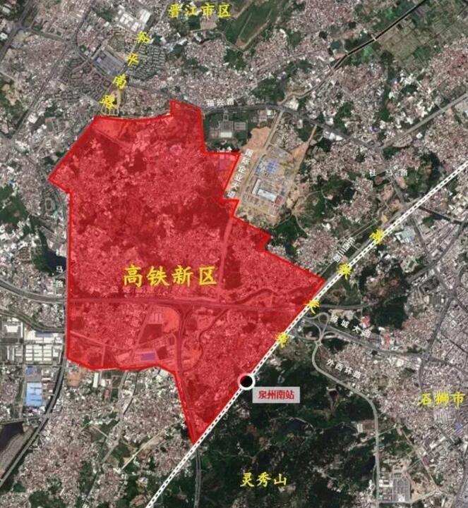 晋江高铁新区2幅地块11.18拍卖 最高限价13295元/㎡